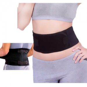 Infrared Ray Lumbar Support