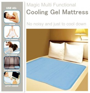 Cooling Mattress Pads