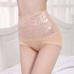High Waist Bamboo Fabric Underwear - Flesh